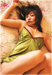 Akane Pearl