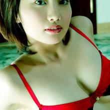 Mai Harada - Picture 11