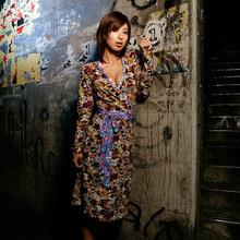 Mariko Okubo - Picture 4