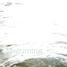 Megumi Yasu - Picture 4