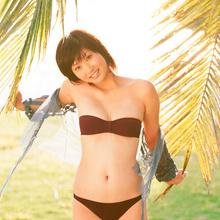 Mai Harada - Picture 16
